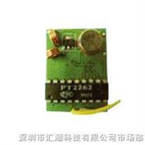 无线发射模块HC-T300