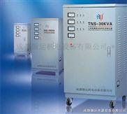 交流稳压电源 三相交流稳压电源 全自动交流稳压器