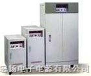 变频电源生产厂家