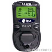 ToxiRAE II-便携式一氧化氮(NO)检测仪