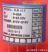 DC60V/DC4V直流电压电压变换器