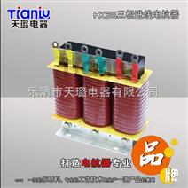 变频器电抗器|变频器电抗器的价格|变频器电抗器专业定做