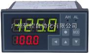 XST/C-H智能温度显示器-XST/C-H1IA1V0|XST/C-H2EA1B0S2V1