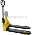 YCS-搬运车电子秤,昆明液压叉车秤