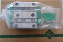 INA导轨滑块/INA滑块现货型号KWVE15E