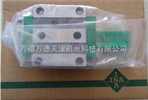 INA导轨滑块/INA滑块现货型号KWVE45E