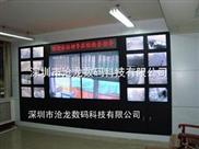 工业级高清液晶监视器首选-北京沧龙
