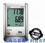 德图testo 176-T2电子温度记录仪testo176-T2