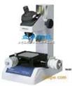 供应三丰mitutoyo工具显微镜