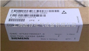 6SE7090-0XX84-0AB0,西门子主板