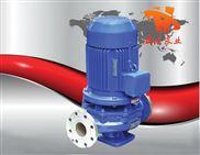 离心泵技术、离心泵原理