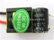 1-3*1W GU10 E27内置电源