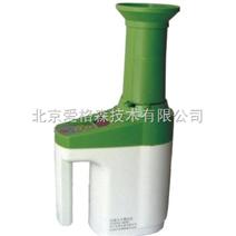 谷物水分测定仪/粮食水分测定仪/玉米水分测量仪SJN-LDS-1H