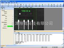 芯片视觉检测系统-机器视觉 视觉检测 视觉测量 表面缺损