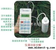 土壤水分测定仪(便携) 中国41M/TZS-II