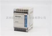 三菱可编程PLC FX1S系列