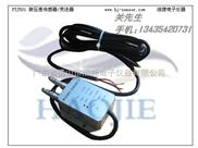 空调控制系统风微压差变送器|气压差压传感器|气压绝压差压变送器