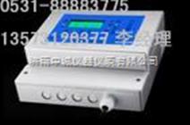 二甲苯浓度报警器厂家,固定式二甲苯报警器