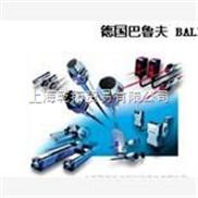 BALLUFF电容式位移传感器/BALLUFF位移传感器