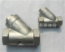 不锈钢Y型过滤器,GL11过滤器,内螺纹Y型过滤器