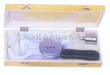 皮脂厚度计 国产 型号:SYL115-HDJ库号:M208708