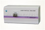全自动干法激光粒度仪