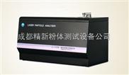 纳米激光粒度分析仪