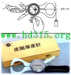 中西厂家皮脂厚度计 型号:库号:M380980