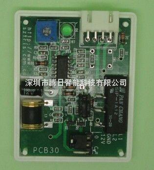 电路板 机器设备 315_347