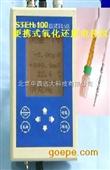 土壤氧化还原电位仪 型号:wgl6-STEH-100库号:M398974