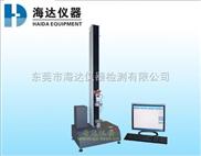 HD-617-S电子拉力试验仪,电子拉力试验仪厂家
