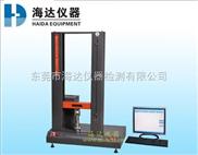 HD-615-S万能电子拉力试验机,新型万能电子拉力试验机