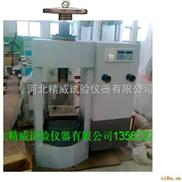 300T电动丝杠液压压力试验机  300吨全自动电脑恒应力压力试验机新产品