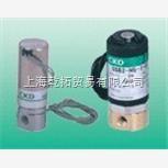 CKD多种流体控制用2.3通电磁阀/CKD三通电磁阀