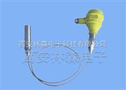 重庆LSN32高温导压式液位变送器液位传感器厂家