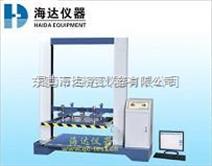 直销空箱抗压试验机,空箱抗压试验机价格,杭州空箱抗压试验机