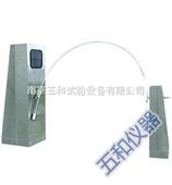 BL-1000摆管淋雨试验箱