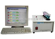 球铁5大元素分析仪 njtpu.cn