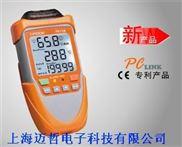 香港富贵I-POOK PK-75B数据记录仪PK75B