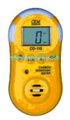 CEM/一氧化碳检测仪(0~1000PPM设置报警,储存/回放/记忆)CEM/CO-110