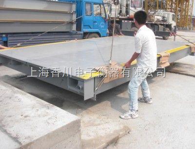 """新汽重卡""""3x6m乌鲁木齐30吨汽车电子磅秤、3米宽24米长新疆200吨汽车电子地磅"""""""