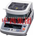 ML-50高精度快速水份测定仪 型号:ADT3-ML-50库号:M298276