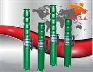 潜水泵原理、潜水泵技术
