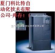 特价销售西门子工程变频器