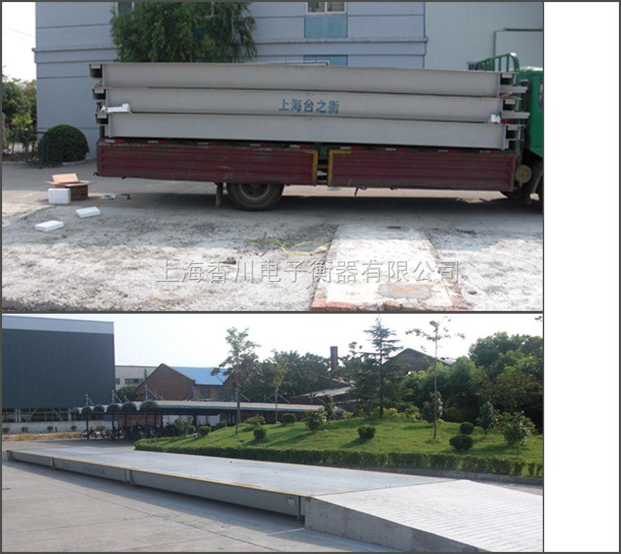 """澳汽重卡""""三x六m葡萄牙80吨拉玉米车磅秤、三米宽二十四米长海岛200吨运货车地磅"""""""