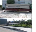 "SCS澳汽重卡""三x六m葡萄牙80吨拉玉米车磅秤、三米宽二十四米长海岛200吨运货车地磅"""