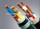 YJV系列交联电力电缆