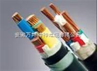 YJV22电力电缆
