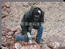 手持矿石分析仪成份分析仪