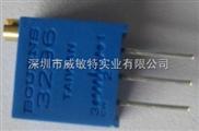 3296W -1-501LF原装bourns电位器,现货销售